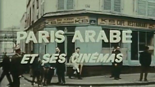 """""""Paris Arabe et ses cinémas"""" Jacques Nahum (1969)"""
