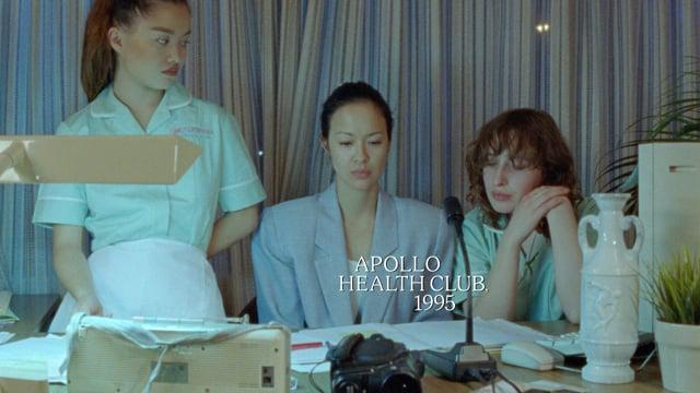 Apollo Health Club, 1995 (2017)